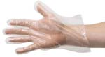 Plastic Disposable Gloves